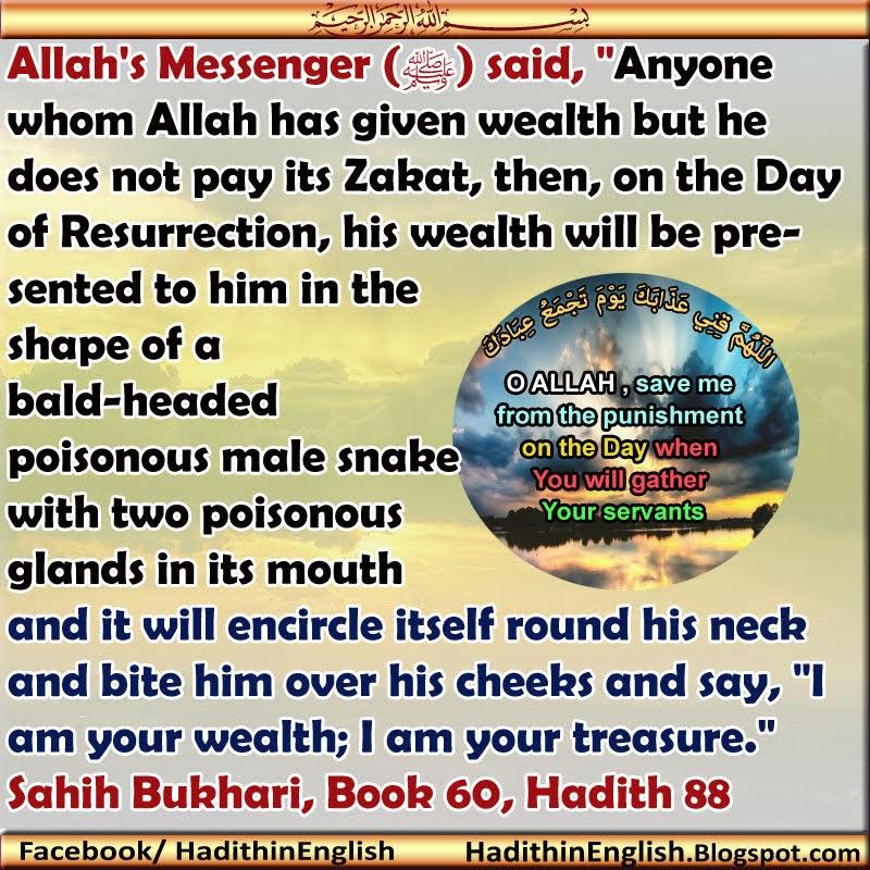 HADITH IN ENGLISH - Islamic Azkars