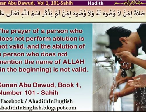 The prayer of a person who does not perform ablution is not valid