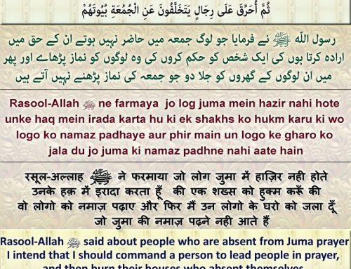 Juma ki namaz na padhne walo par Rasool-Allah Sallallahu Alaihi Wasallam ki narazgi