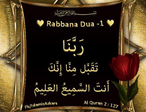 Rabbana Dua -1