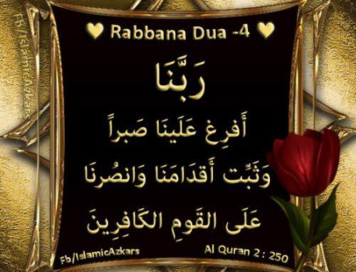 Rabbana Dua -4