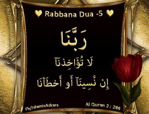 Rabbana Dua -5