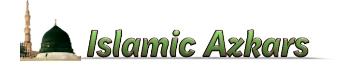 Islamic Azkars Logo